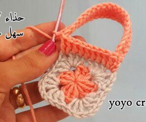 Zapatitos para BEBE a Crochet Muy Faciles Paso a Paso